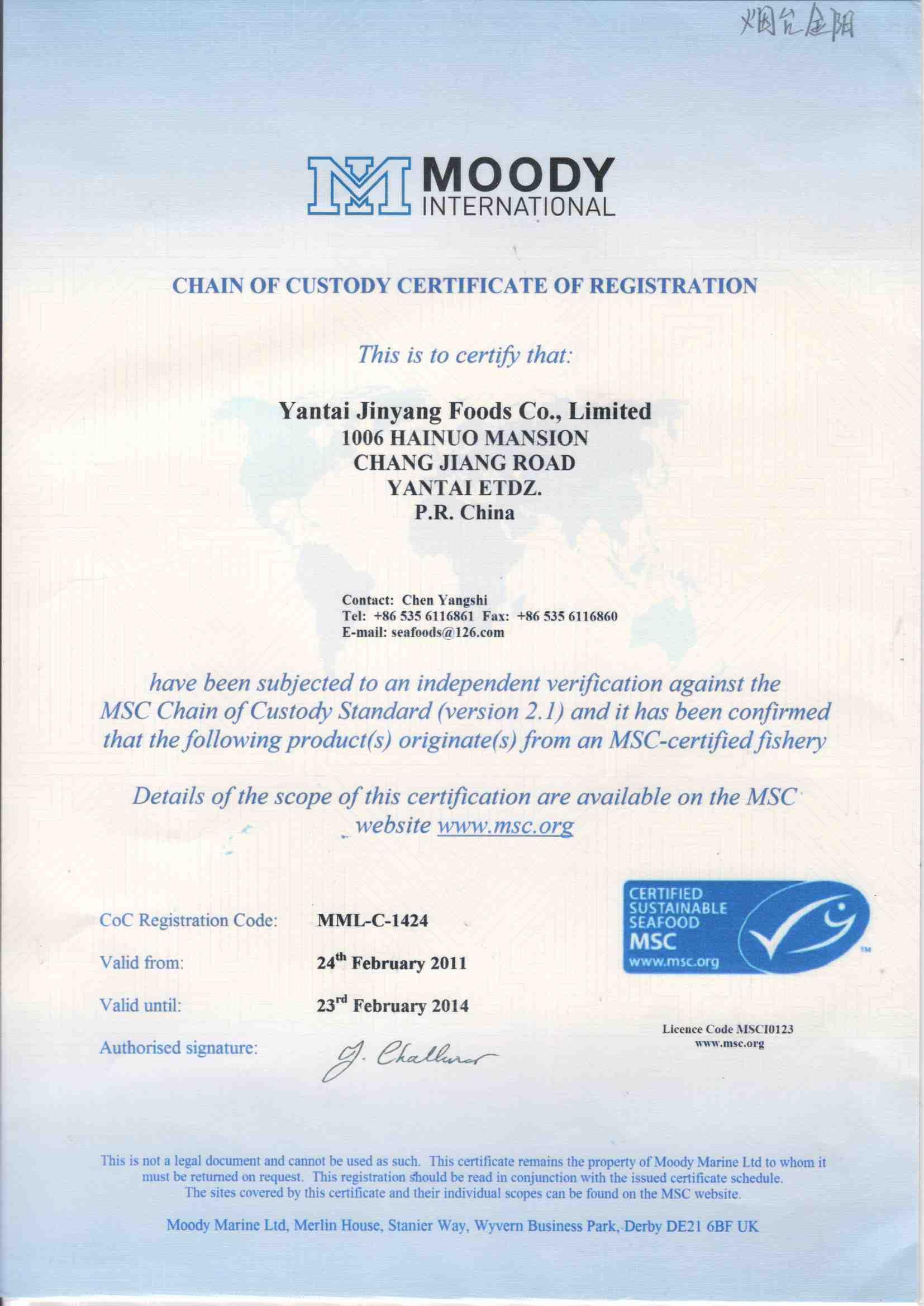 Yantai jinyang foods colimited yantai jinyang msc certificate code mml c 1424 valid date february 2014 xflitez Choice Image